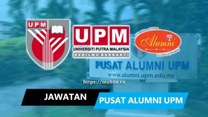 Pusat Alumni UPM