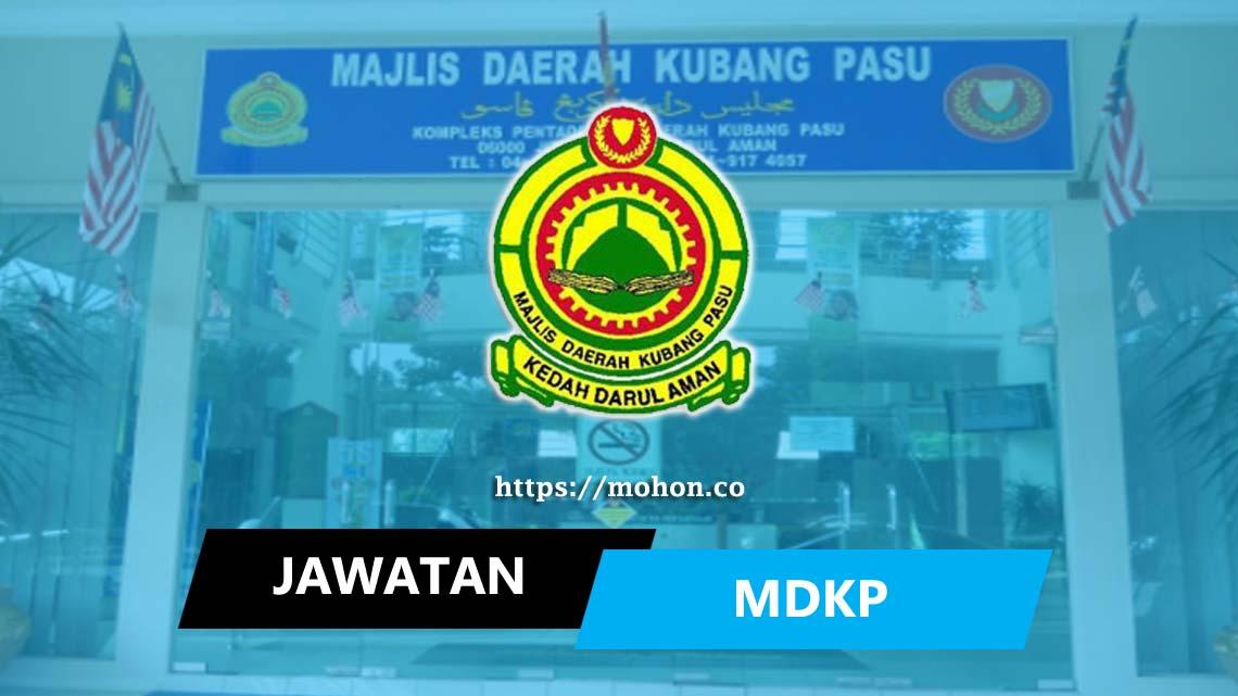 Majlis Daerah Kubang Pasu (MDKP)