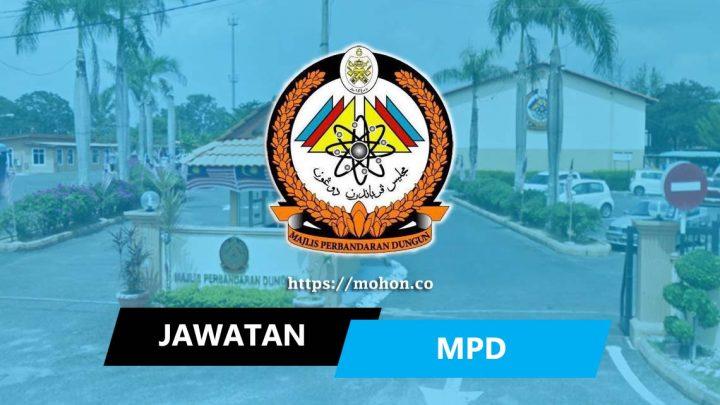 Majlis Perbandaran Dungun (MPD)