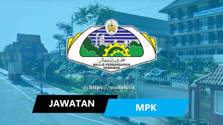Majlis Perbandaran Kemaman (MPK)