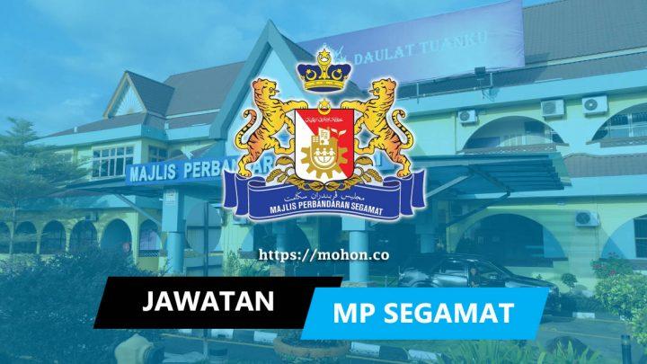 Majlis Perbandaran Segamat (MPS)