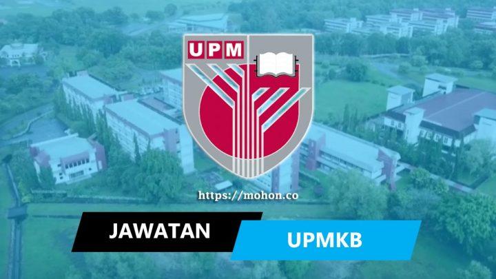 Universiti Putra Malaysia Kampus Bintulu Sarawak (UPMKB)