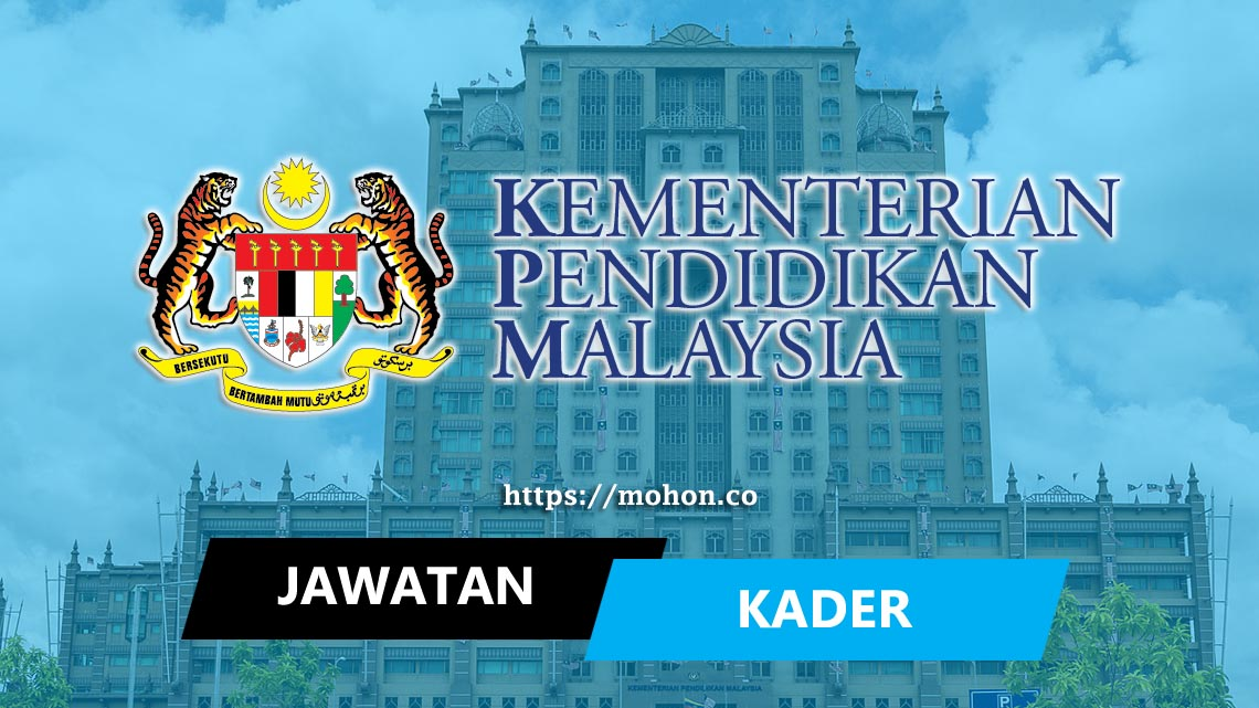 Jawatan Kader di Kementerian/ Agensi Luar KPM