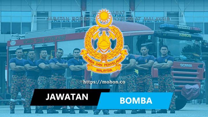 Jawatan Kosong Bomba JBPM