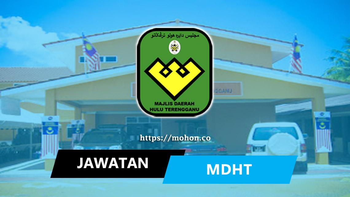 Majlis Daerah Hulu Terengganu (MDHT)