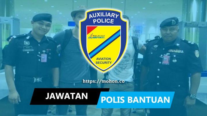 Polis Bantuan Malaysia Airports Aviation Security (AVSEC)
