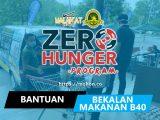 bantuan bekalan makanan b40 zero hunger malakat mall yayasan brainy bunch