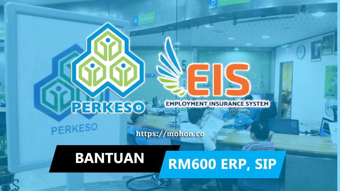 Bantuan RM600 Kewangan Segera ERP, SIP PERKESO