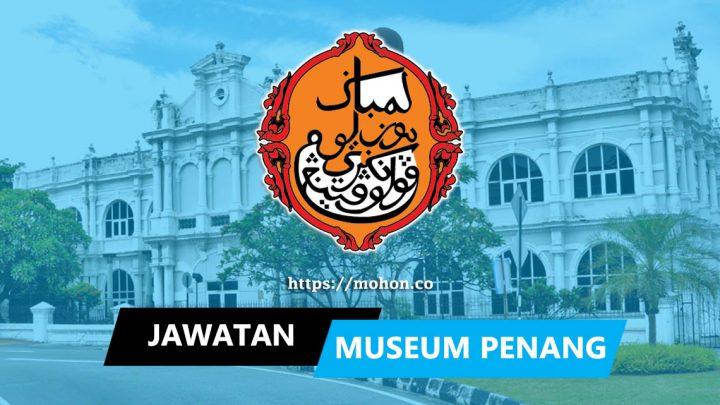 Lembaga Muzium Negeri Pulau Pinang (Penang Museum)