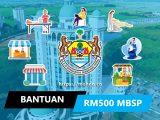 mbsp bantuan rm500