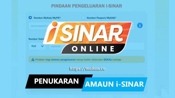 Cara Pinda & Tukar Amaun i-Sinar Anda Secara Online